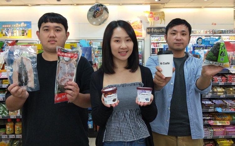 萊爾富門市6月24日至6月30日限時推出哈根達斯迷你杯指定口味下殺69元、不限會...