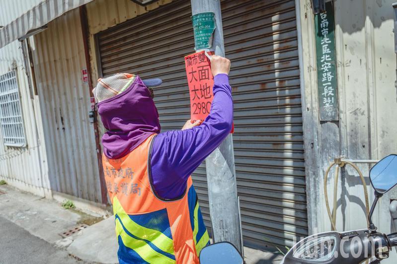 台南市環保局舉辦「撕出有名.拆除違規廣告物」兌換禮券活動。記者鄭惠仁/攝影