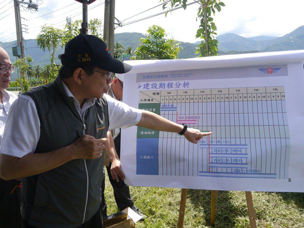 交通部次長王國材說明國10延伸案的建設時程。記者徐白櫻/攝影