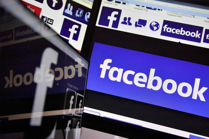 由於美國和中國之間關係緊張,社群網路巨擘臉書公司(Facebook)已經決定停止興建連接加州和香港的跨太平洋海底光纜工程。法新社