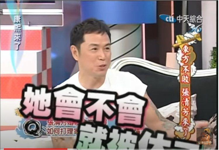 張清芳好友梅林意外預言成真。圖/摘自YouTube