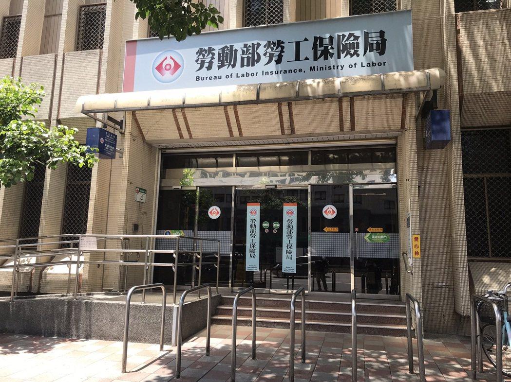 今年5月起,勞保局開放勞保網路申辦單位可於颱風、豪雨等天然災害停班的次一上班日,...