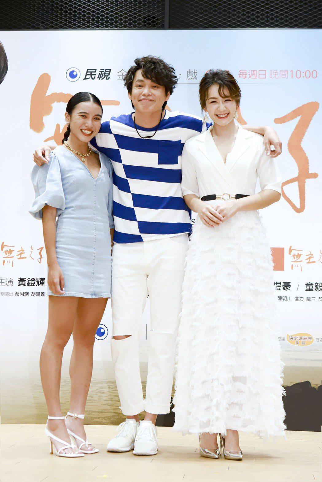 黃鐙輝在「無主之子」中李又汝(右)、郭雅茹是他台灣、越南老婆。圖/民視提供