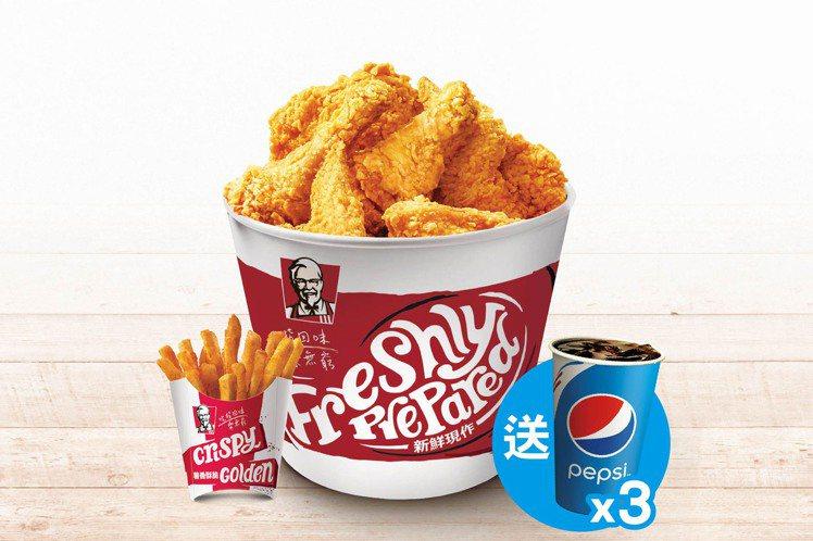 肯德基推出「吃雞1送3」活動,購買指定套餐,就送可樂或蛋塔。圖/肯德基提供