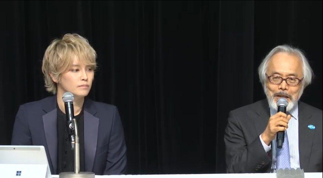 手越祐也請來的律師神似宮崎駿。圖/摘自YouTube