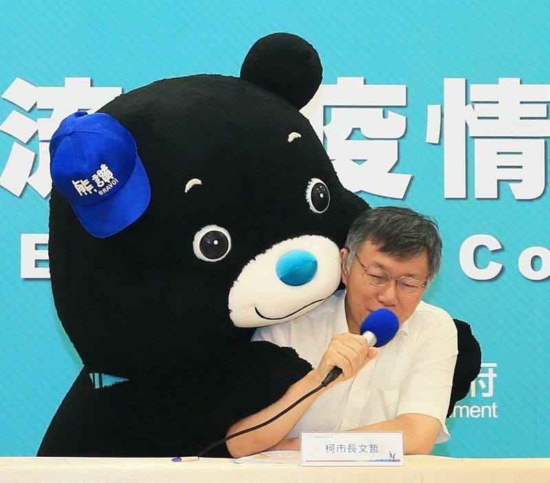 台北市長柯文哲上午舉行記者會時被熊讚熊抱。記者潘俊宏/攝影
