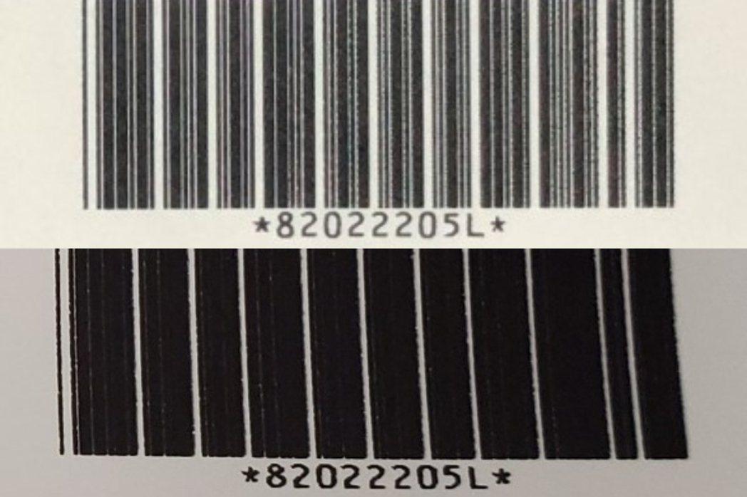 上圖為原廠碳粉匣印製的清晰條碼,另為副廠,兩者差異明顯可見。Brother/提供