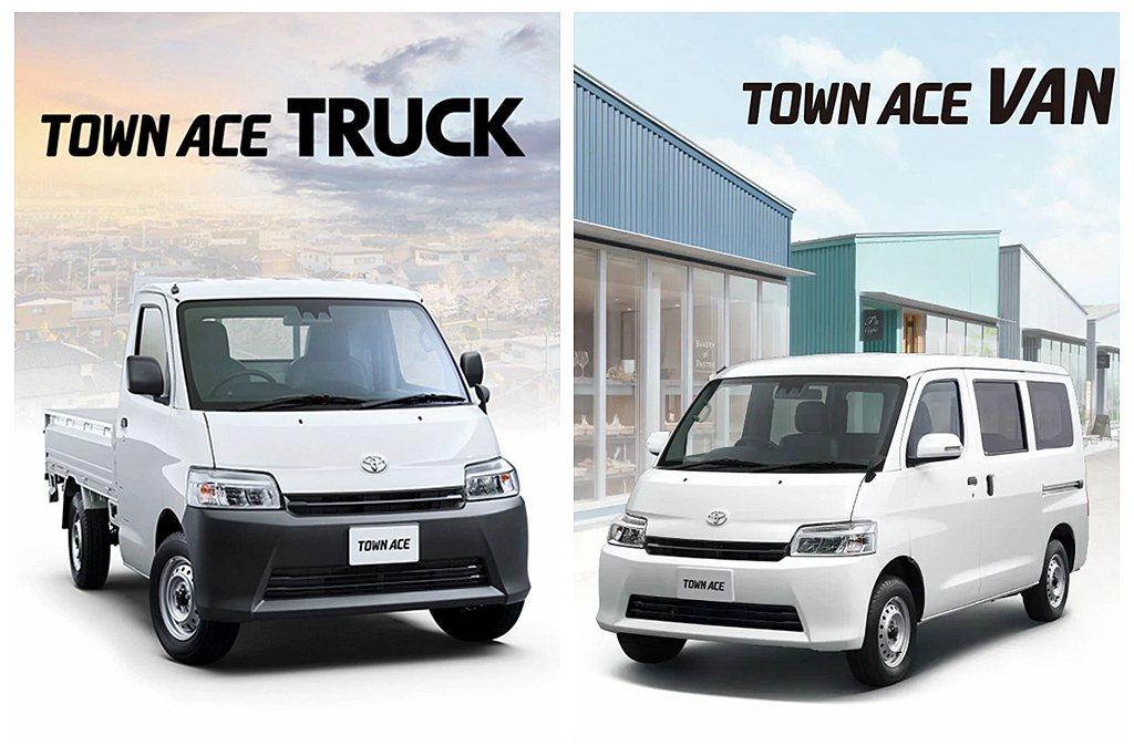 Toyota於日本推出中期改款的Town Ace輕型商用車系。 圖/Toyota...