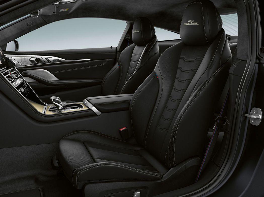 BMW為8 Series三種車型都推出了Golden Thunder Editi...