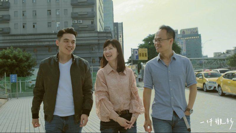 「一件襯衫」專訪陽光伏特家三位創辦人馮嘯儒(Edison)、陳惠萍(Phoebe)、鄧維侖(Lex)。 圖/《一件襯衫》授權提供