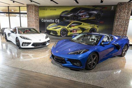 三一國際首度引進!新世代美國精神號Chevrolet Corvette C8中置跑車登台!