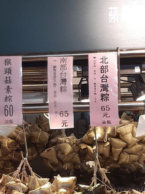 老闆將北部粽標為油飯,讓網友笑翻「好誠實」。圖片來源/ ptt