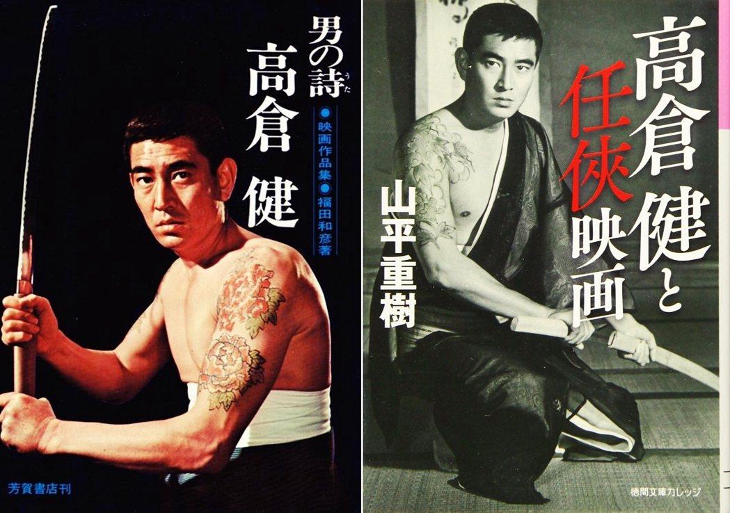 在日本任俠電影類型中,最具代表性的演員高倉健。