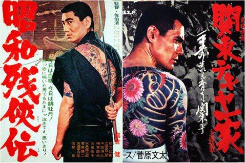 「日本極道反映著時代,而時代卻吞沒了極道。」 圖/《昭和殘俠傳》、《関東ヤクザ一...