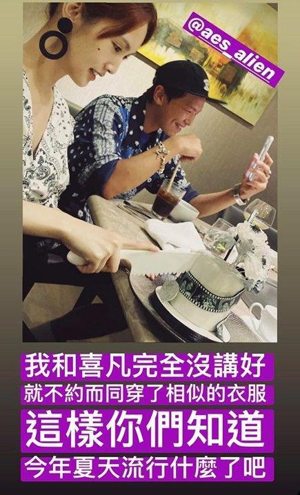 楊丞琳、小鬼穿變形蟲「情侶裝」慶生,2020夏季最夯印花就是它!