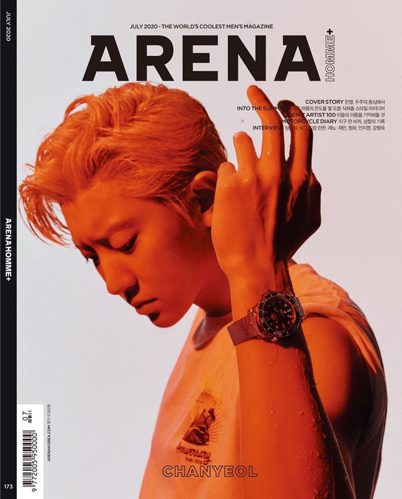 雙封面設計的時尚雜誌,金宇彬一次展現陽剛、斯文兩種迥異魅力。圖 / 翻攝自 ig @Arenakorea。