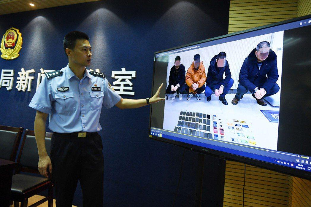 圖為廣州警方日前公布破獲的跨省電信詐騙集團。(中新社)