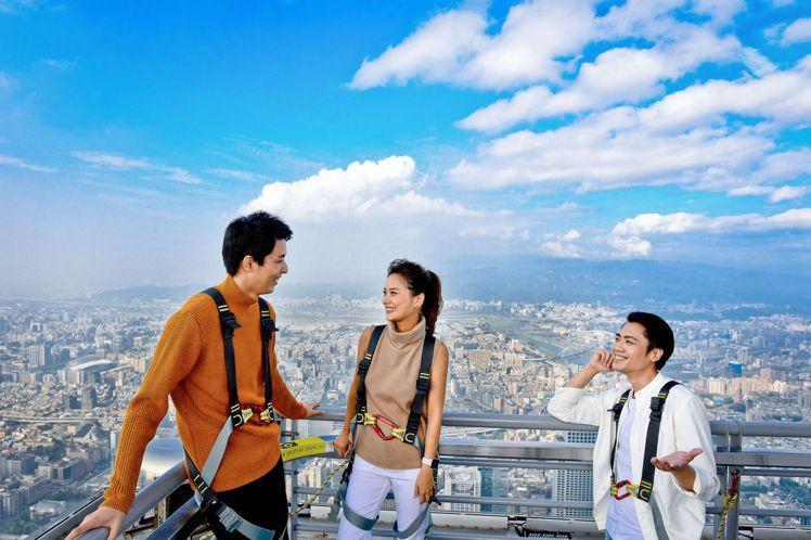 登上亞洲最高天空步道,入住台北經典酒店,是另類台北體驗。圖/永恆旅行社提供