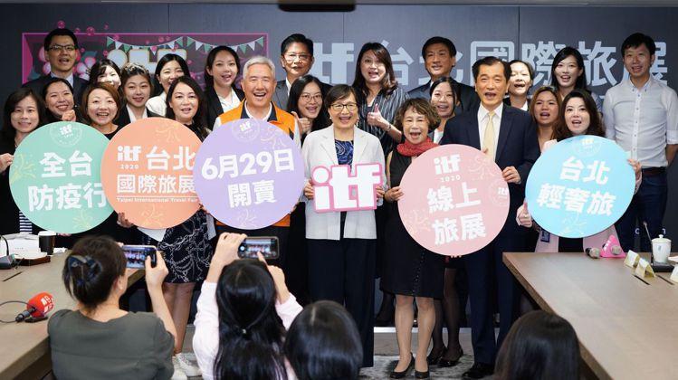 ITF首次舉辦線上旅展,業者齊心促銷激買氣。圖/台灣觀光協會提供