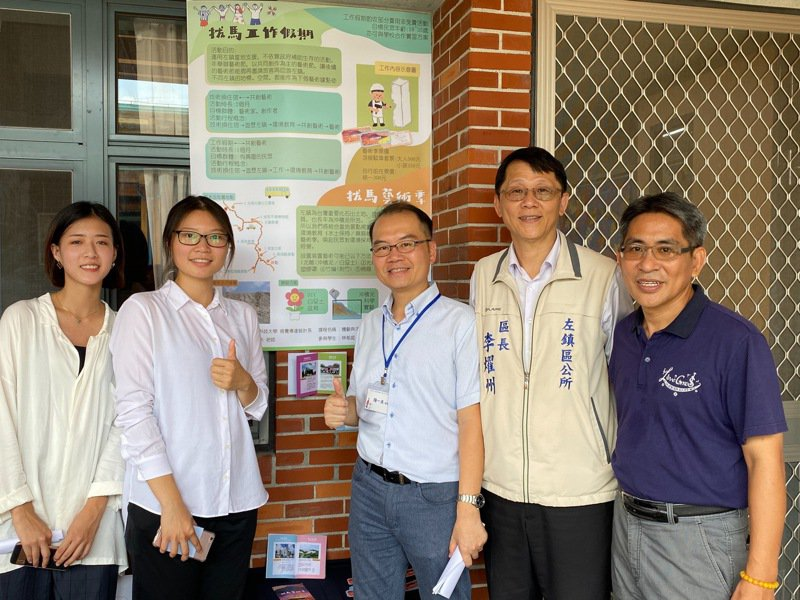 台南市左鎮區長李燿州(右二)感謝南台科大與成大師生團隊,為翻轉左鎮帶來各種可能。圖/李燿州提供
