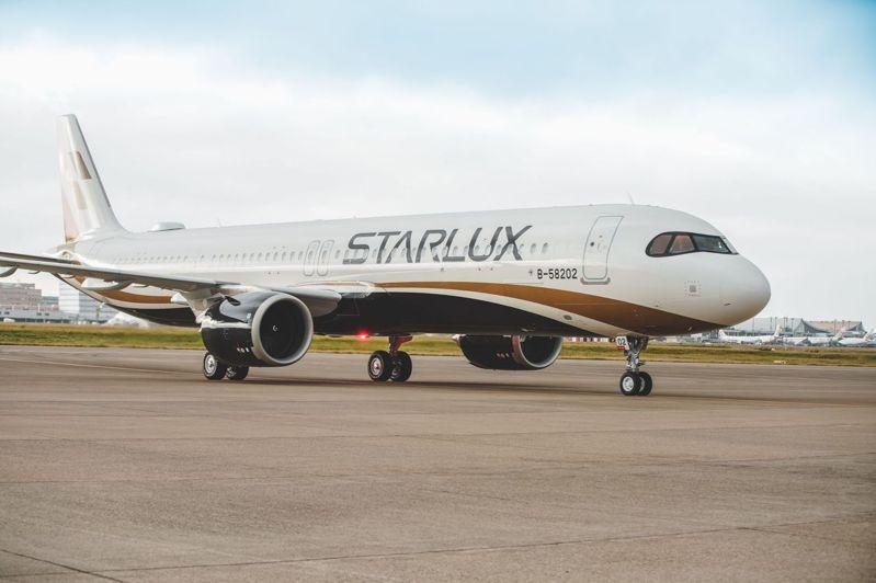 星宇航空7月份檳城航線調整為每周二班載客服務。 圖/星宇航空提供