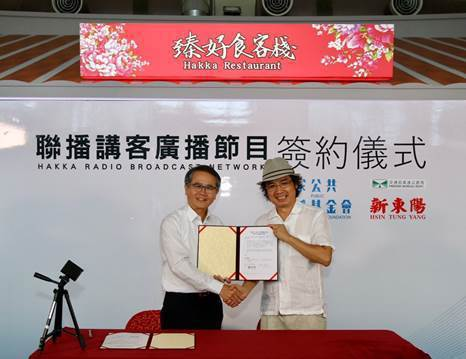 新東陽副總經理梁誌賢(左)及客家公共傳播基金會董事長陳邦畛(右)進行簽約儀式,未來將在關西服務區進行廣播節目播放。 圖/新東陽提供