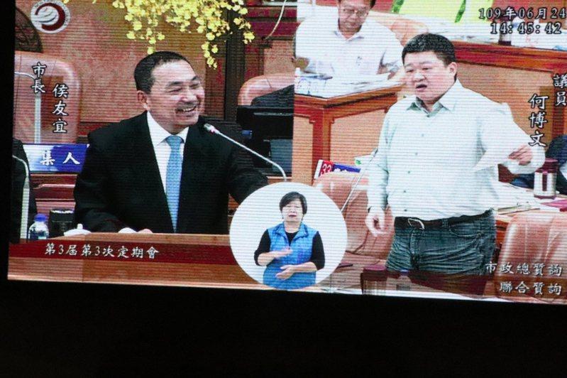 新北市議員何博文今質詢市長侯友宜。記者吳亮賢/攝影
