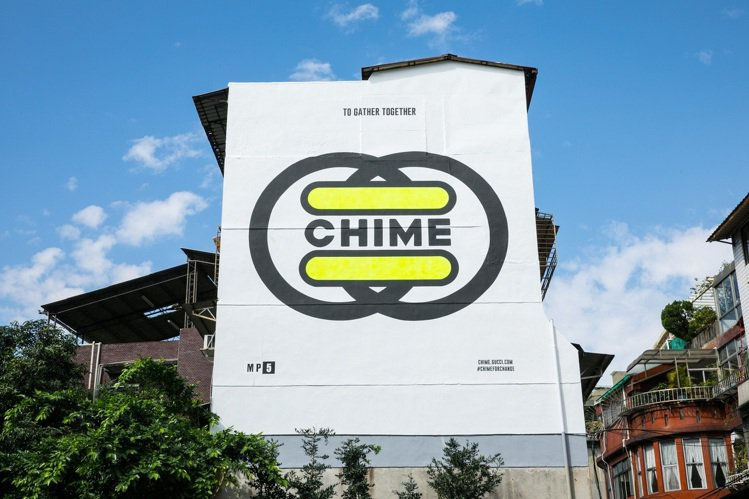 希望響鐘-齊心眾力Chime for Change – To Gather To...