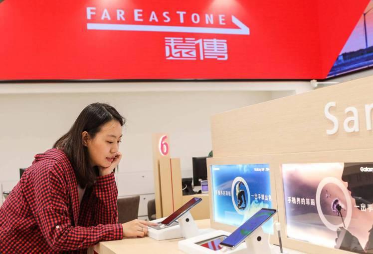 遠傳電信宣布一路超前部署的「遠傳心5G」將於7月3日正式開賣。圖/遠傳電信提供