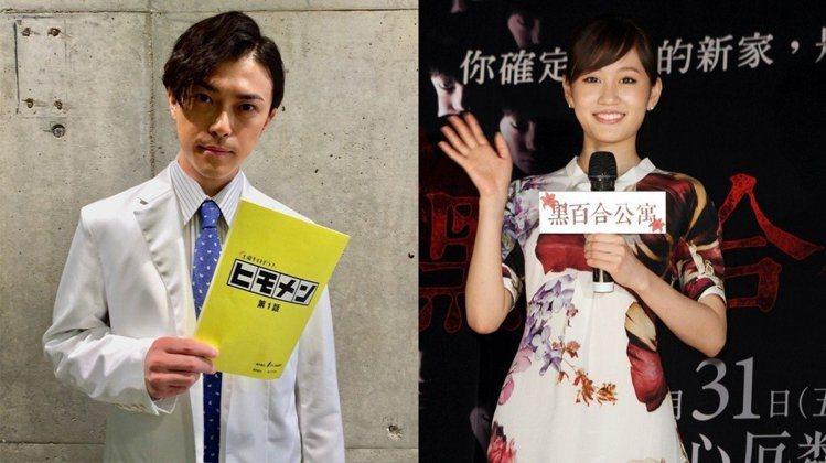 前田敦子(右)與老公勝地涼爆分居。圖/擷自IG、聯合報系資料照