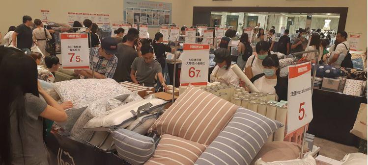 新光三越台北南西店即日起至6/3在一館9F活動會館推出「特力集團FAMILY S...