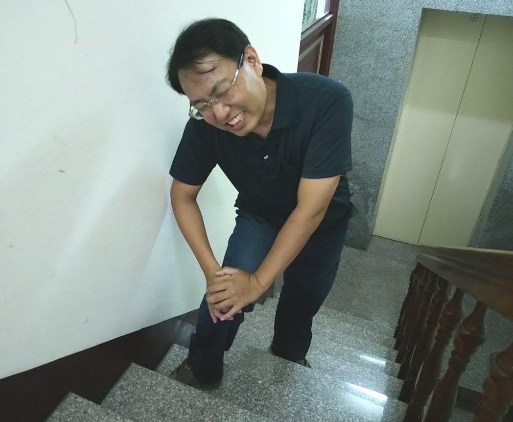 爬樓梯雖可增加心肺功能,但對膝蓋的損傷反而得不償失。示意圖/大千醫療體系提供