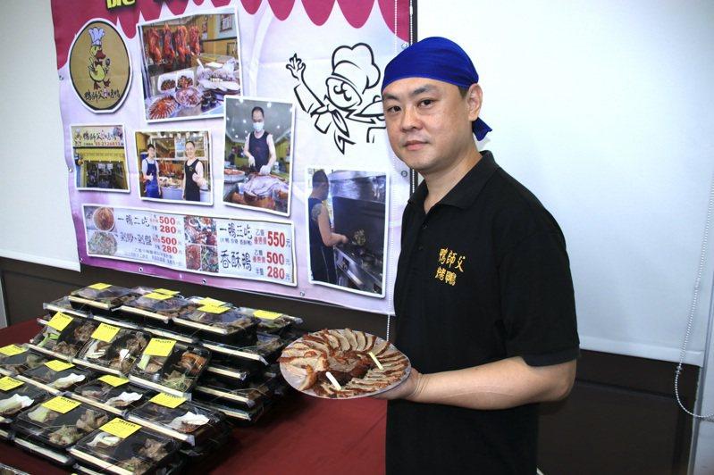 陳宇廷國中就進感化院,大半青春都在牢獄虛耗,他靠努力創業烤鴨店,向兒子證明「爸爸不是流氓,是個很棒的廚師」。記者曾健祐/攝影