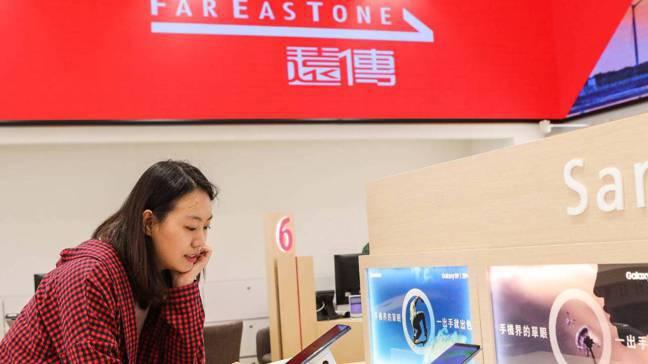 遠傳電信宣布「遠傳心5G」7月3日正式開賣。圖/遠傳電信提供