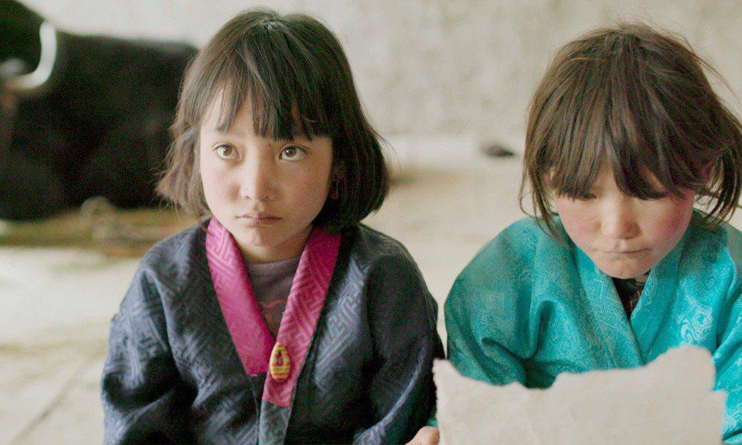 「不丹是教室」將於7月17日全台上映。圖/海鵬提供