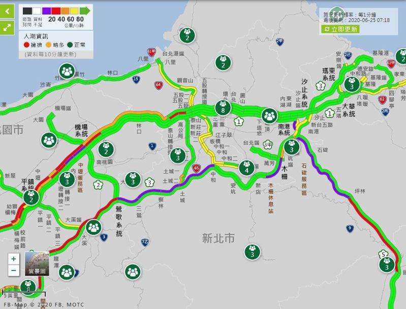 國道多處路段今晨壅塞。圖/取自高公局網站