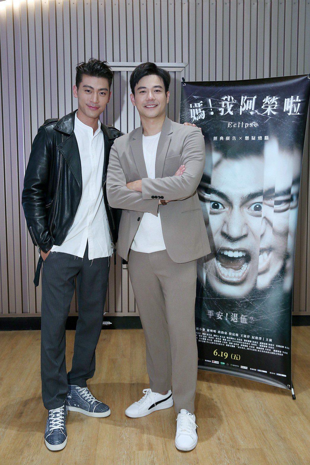劉傑中(右)來捧徐愷(左)主演新片的場。圖/碧麒沃客提供