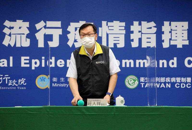 中央流行疫情指揮中心發言人莊人祥。記者胡經周/攝影