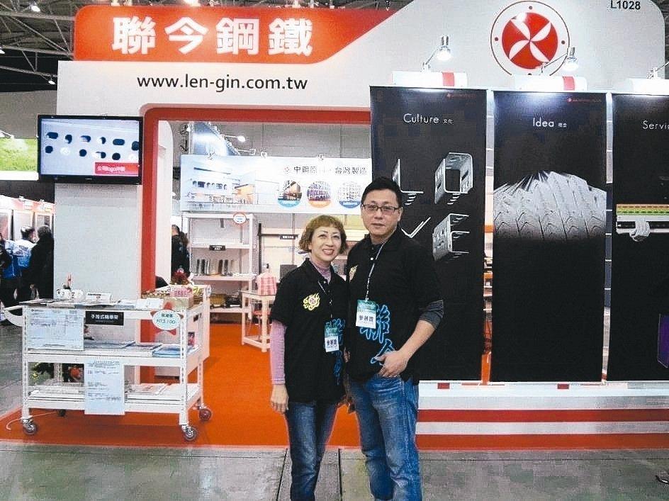 聯今鋼鐵執行長陳淑雯(左)、執行副總楊鈞瀚合影。 金萊萊/攝影