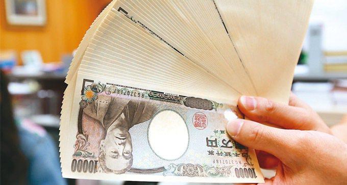 日幣。示意圗。 報系資料照