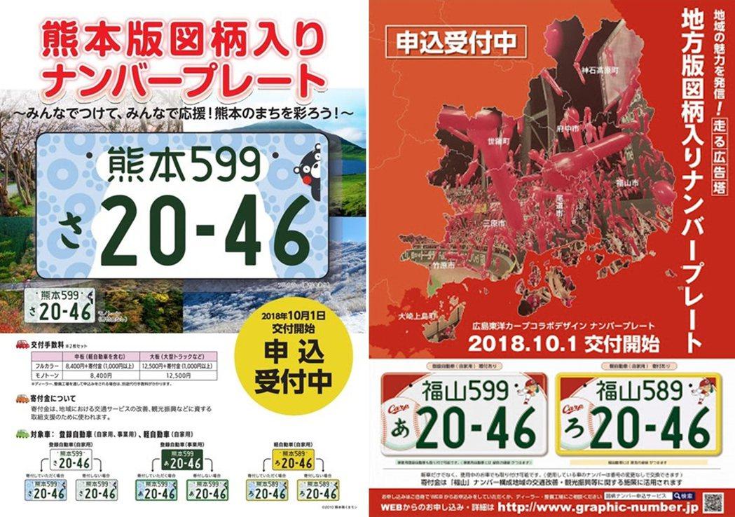 第一名首推熊本縣,截至今年2月為止共有1萬6,000多件更換;第二名則為廣島縣的...