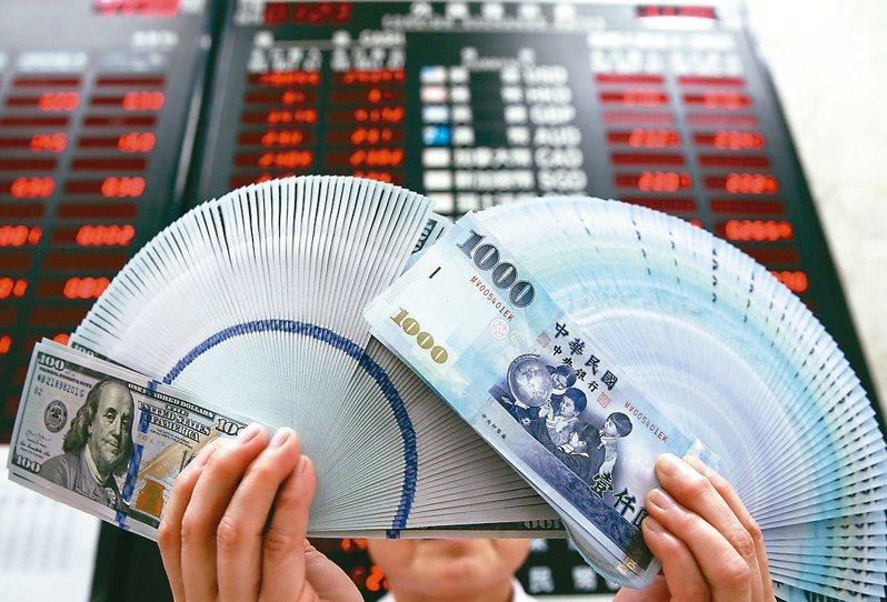 台幣對美元匯率近來升值強勁,銀行業者表示,有需求的民眾可以慢慢分批兌換成本較低的美元。圖/聯合報系資料照片