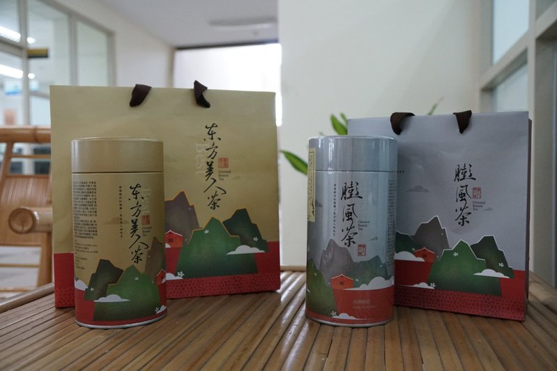 新竹縣政府輔導農民推出2種包裝,分別呈現出東方美人茶與膨風茶。圖/縣府提供