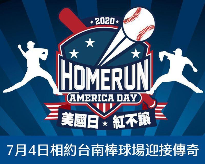美國在台協會(AIT)表示,今年的美國國慶日,AIT將在台南市立棒球場舉辦「美國日紅不讓」活動。圖/取自AIT臉書