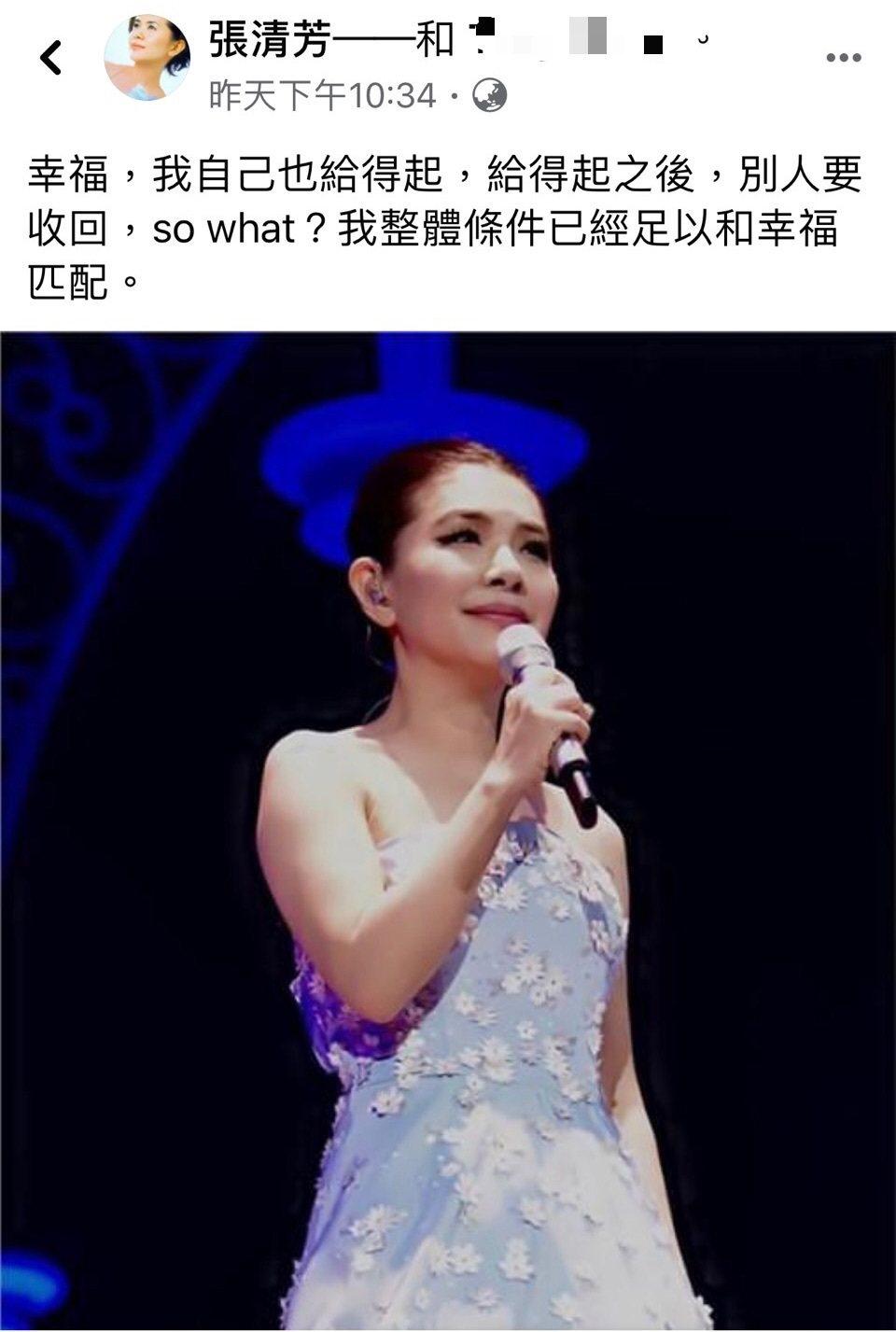 張清芳的臉書粉絲頁並非她親自經營。圖/摘自臉書