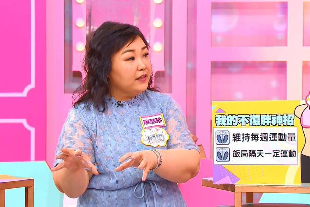 廖慧珍為了減肥,還曾喝過木頭水。圖/TVBS提供
