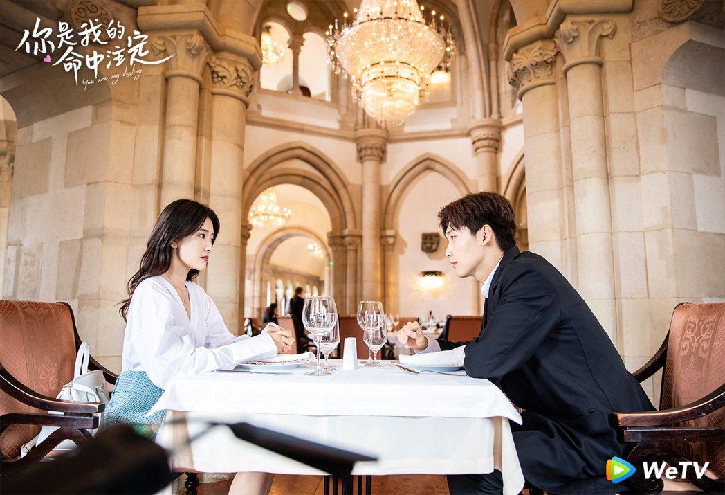 邢昭林(右)、梁潔主演「你是我的命中注定」。圖/WeTV提供