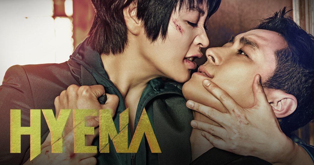 「Hyena:富豪辯護人」劇照。圖/擷自SBS官網
