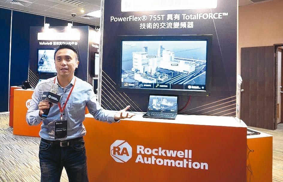 洛克威爾自動化公司總經理譚世宏。 金萊萊/攝影