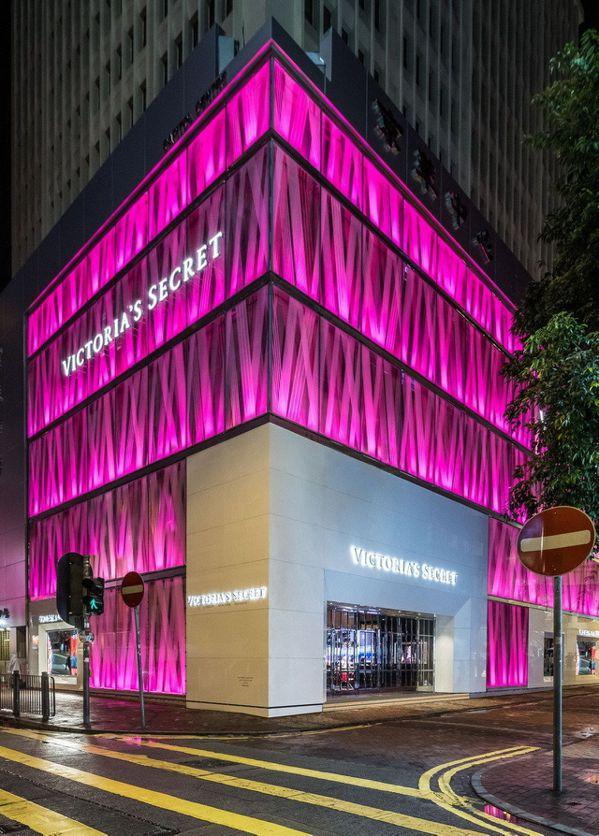美國最大的內衣零售品牌維多利亞的祕密,繼英國業務申請破產後,又撤出香港。(取材自微博)